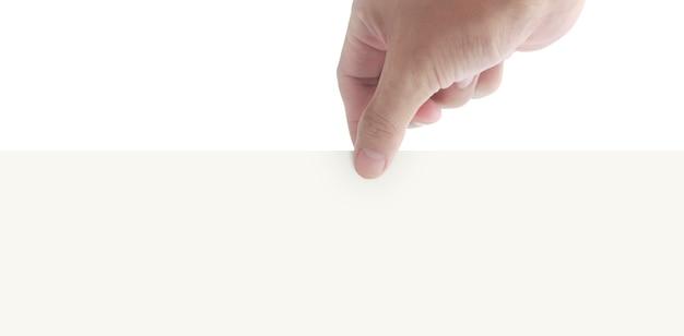 仮想ホワイトペーパーを持っている手