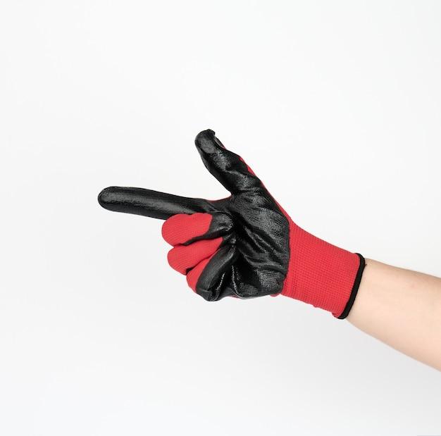 人差し指を白の側に向けて、黒赤のテキスタイルワークグローブポイントを手に入れます