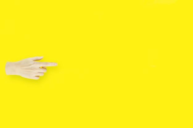 人差し指一本で手振りジェスチャー。手のサイン。人差し指を前に向けます。