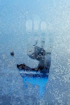 結露窓の手のひらの刻印の手跡