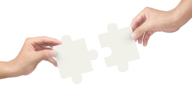 ジグソーパズルを接続する手