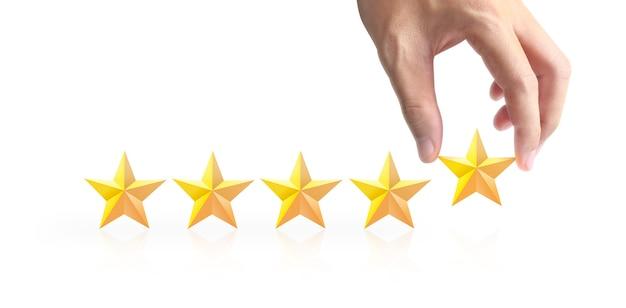 별 다섯 개를 늘리면 손이 닿는 상승.