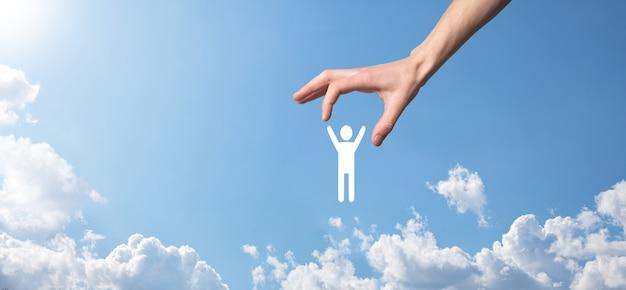 하늘 표면에 손 보유 인간의 아이콘