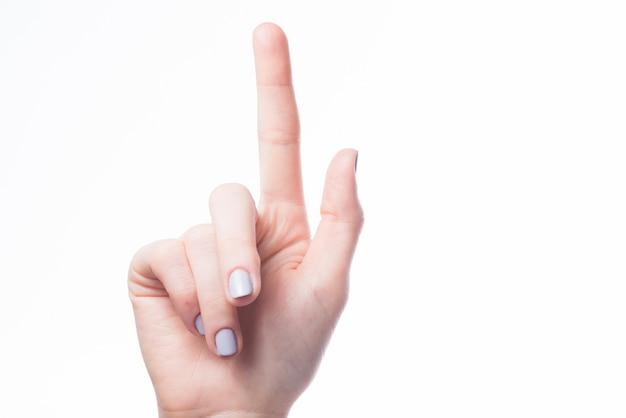 Рука, направленная вверх