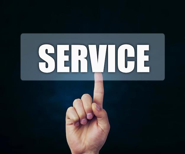 ワードサービスを提示する手