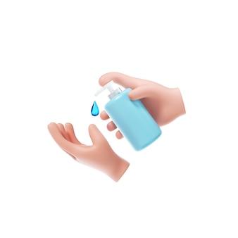 손 소독제 아이콘