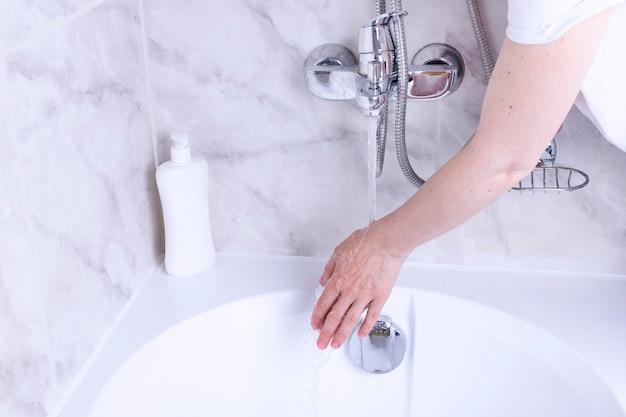 手洗いプロセス