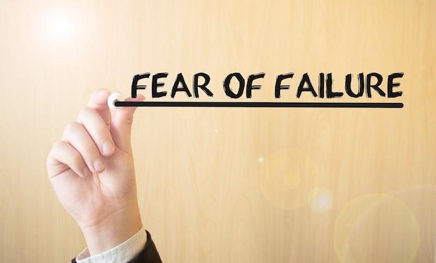 手書きの碑文失敗の恐怖、マーカー、ビジネスコンセプト