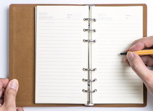 Ручная запись на пустой дневник