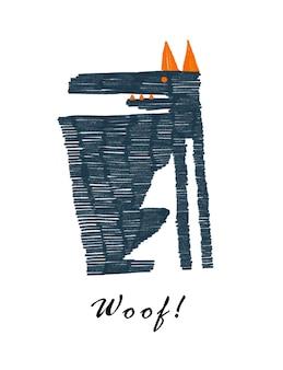 흰색 배경 그래픽 개 엽서에 고립 된 앉아 개와 씨와 handdrawn 그림