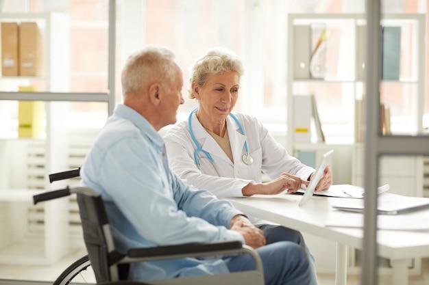健診で障害を持つ患者