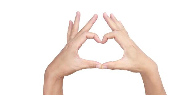 손 기호 심장 만들기