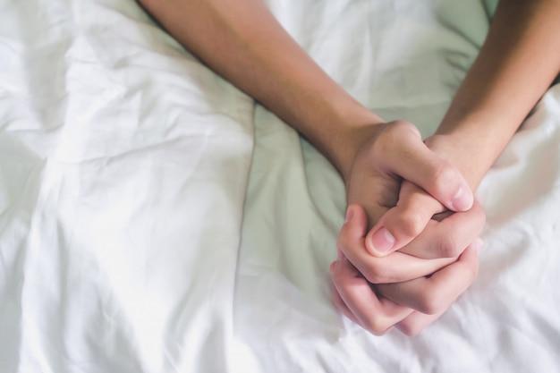 부부의 손