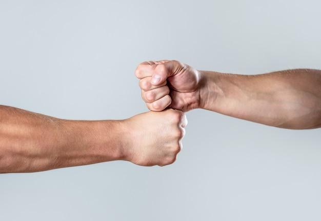 人間の手は、チームのチームワーク、成功をぶつけます。フィストバンプを与える男。