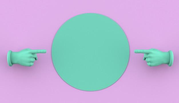 Руки, указывающие на рамку круга указательным пальцем, чтобы объявить что-то 3d-иллюстрация
