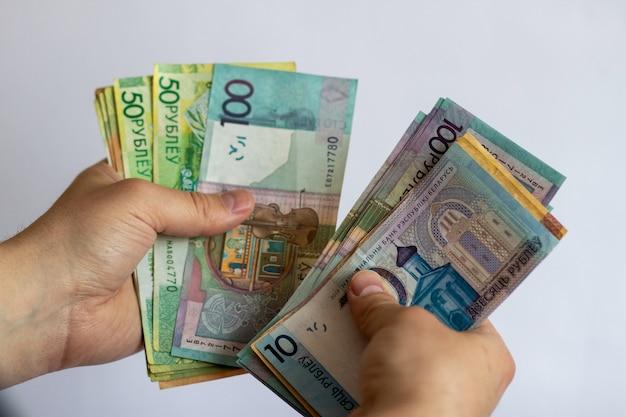Руки с белорусскими деньгами на белом фоне белорусская валюта на белом фоне
