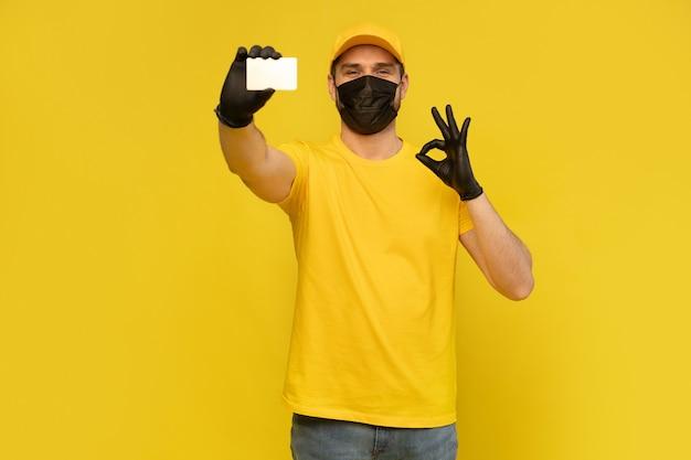 黄色の名刺とハンサムな宅配便
