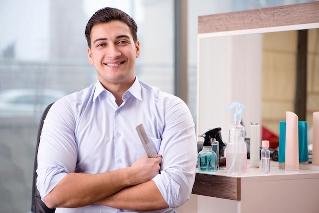 Handsome man in beauty salon