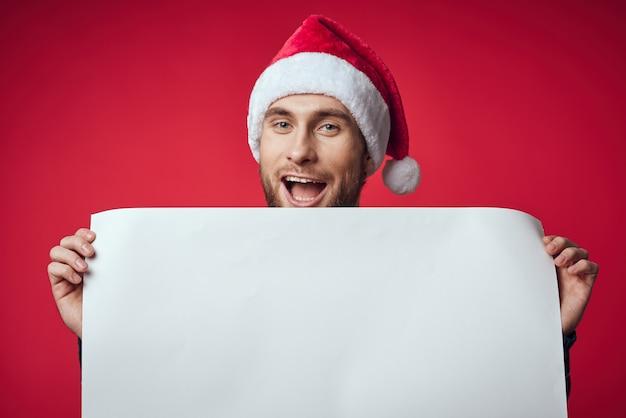 新年の服の広告コピースペーススタジオポーズでハンサムな男