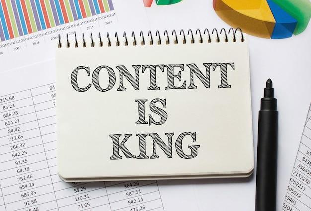 나무 테이블에 노트북에 콘텐츠 마케팅 단어의 필기