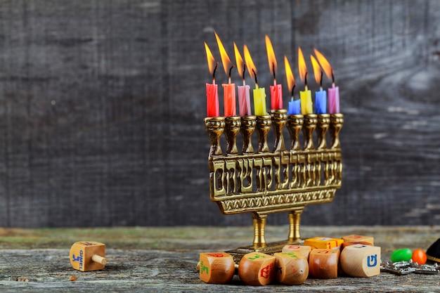 ハヌカ、ユダヤ人の光の祭り