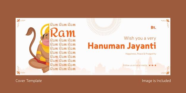 Hanuman jayanti 인사 facebook 표지 템플릿