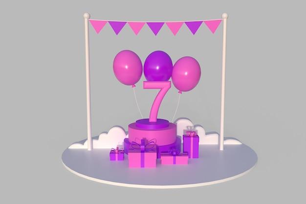 선물 상자, 풍선 및 기타 생일 장식품으로 7번째 생일을 축하합니다. 3d 렌더링 그림