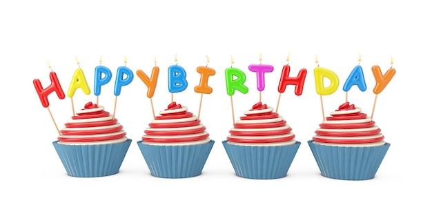 お誕生日おめでとうキャンドル白い背景の上のカップケーキ。 3dレンダリング