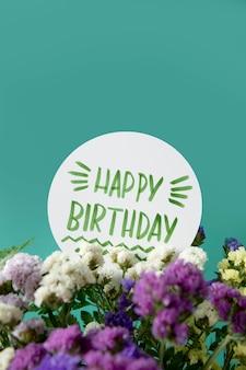 Открытка с днем рождения с цветочной композицией