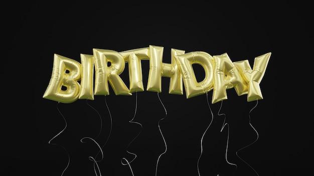 お誕生日おめでとうヘリウム気球文字透明レイヤー