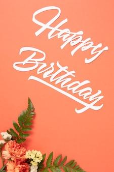 꽃 구성으로 생일 축하합니다