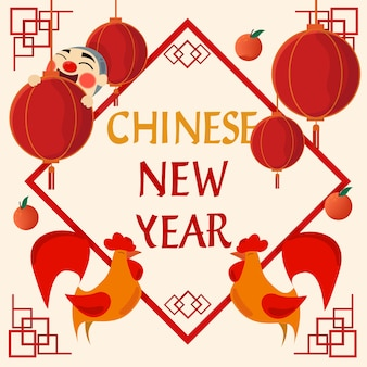 Happy chinese new year 2017 roosterconcept