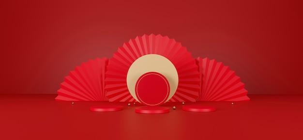 행복 한 중국 새 해 개념입니다. 기하학적 형태의 최소한의 장면.
