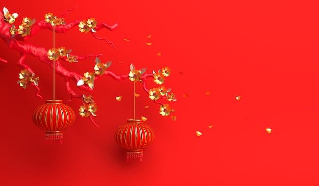 ランタンと花で幸せな中国の旧正月の装飾