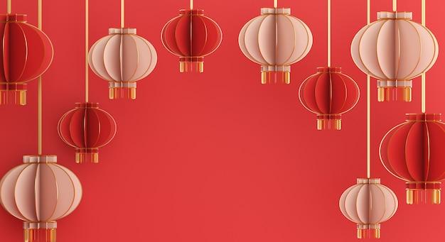 Счастливое китайское новогоднее украшение с фонарем