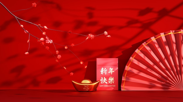 Happy chinese new year design background for banners, poster, greeting card and brochure. photorealistic 3d rendering.