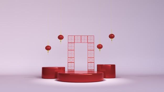 ランタンと幸せな中国の旧正月の表彰台のディスプレイ。 3dレンダリング