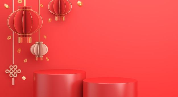 Happy chinese new year podium display with lantern golden coin