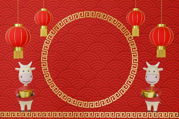 Счастливый китайский новый год год быка или коровы