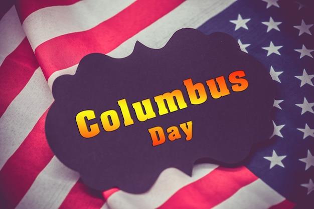 幸せなコロンブスデー、アメリカとアメリカの断片