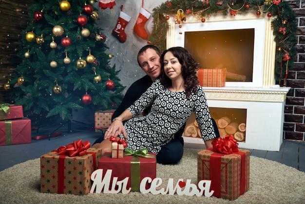 クリスマスの装飾と幸せなカップル