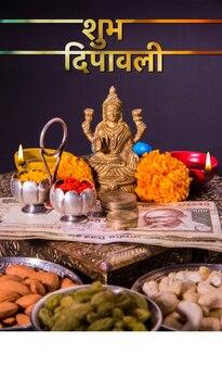 Поздравительная открытка счастливого дивали с изображением масляной лампы или дийи с огненными крекерами, митхаи, сухих фруктов, индийских денежных знаков, цветка календулы и статуи богини лакшми или лакшми