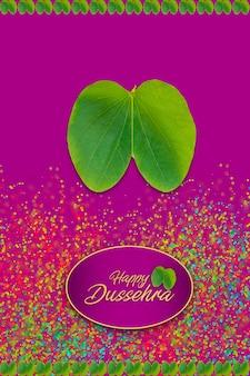 Поздравительная открытка happy dussehra, зеленый лист и рис, индийский фестиваль dussehra