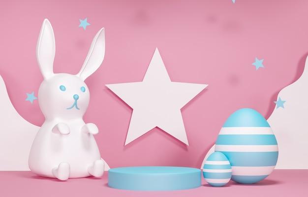 Поздравительная открытка с пасхой с постаментами, кроликом и яйцами