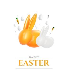 행복한 부활절. 현실적인 3d 토끼와 흰색 바탕에 계란입니다. 부활절 장식입니다. 벡터.