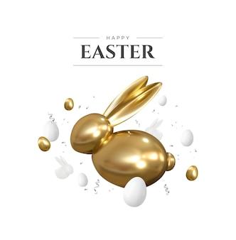 행복한 부활절. 현실적인 3d 황금 토끼와 계란입니다. 부활절 장식 개체입니다. 벡터.