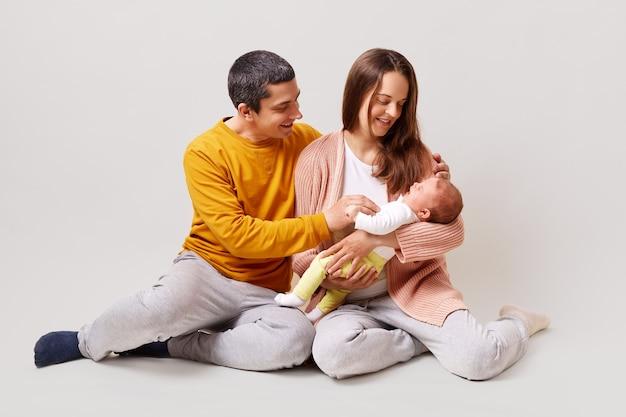 幸せな家族の概念