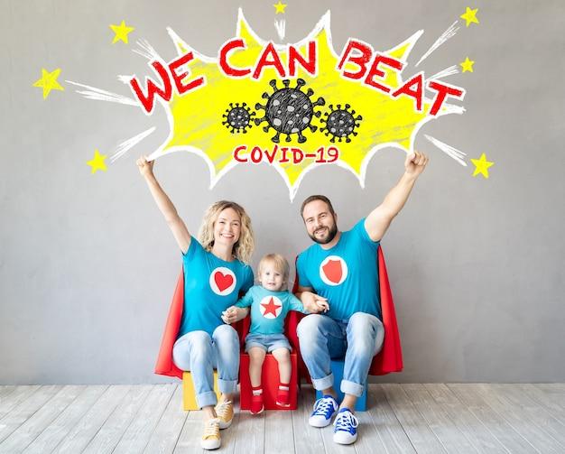Счастливая семья супергероев