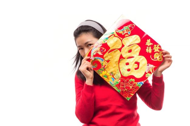 Grasso felice spalle cultura cinese