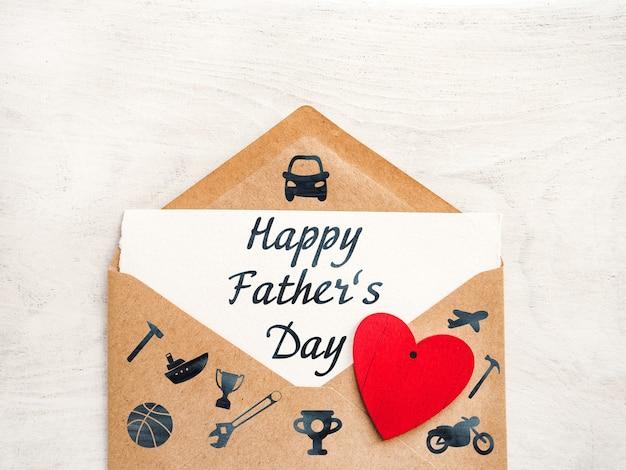 幸せな父の日。美しいグリーティング カード。クローズ アップ、トップ ビュー。愛する人、親戚、友人、同僚へのお祝い